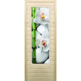 """Дверь для бани со стеклом (43*129), """"Орхидеи и бамбук"""", 170×70см, коробка из осины"""