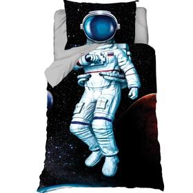 """Постельное белье """"Этель"""" 1,5 сп Astronaut 143х215 см, 150х214 см, 50х70 см -1 шт, 100% хл, бязь"""