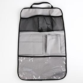 Органайзер на спинку сидения автомобиля, c карманами,оксфорд, цвет серый
