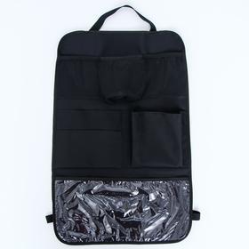 Органайзер на спинку сидения автомобиля, c карманами,оксфорд, цвет черный
