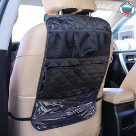 Органайзер на спинку сидения автомобиля, с карманами, ромб, цвет черный