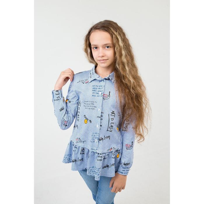 Рубашка для девочки, цвет голубой, рост 152 см - фото 105464754