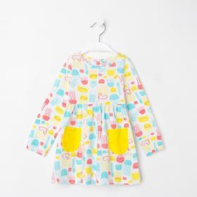 Платье для девочки, цвет белый, рост 92 см (52)