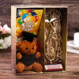 "Gift set ""Graduate kindergarten"" (reward toy)"