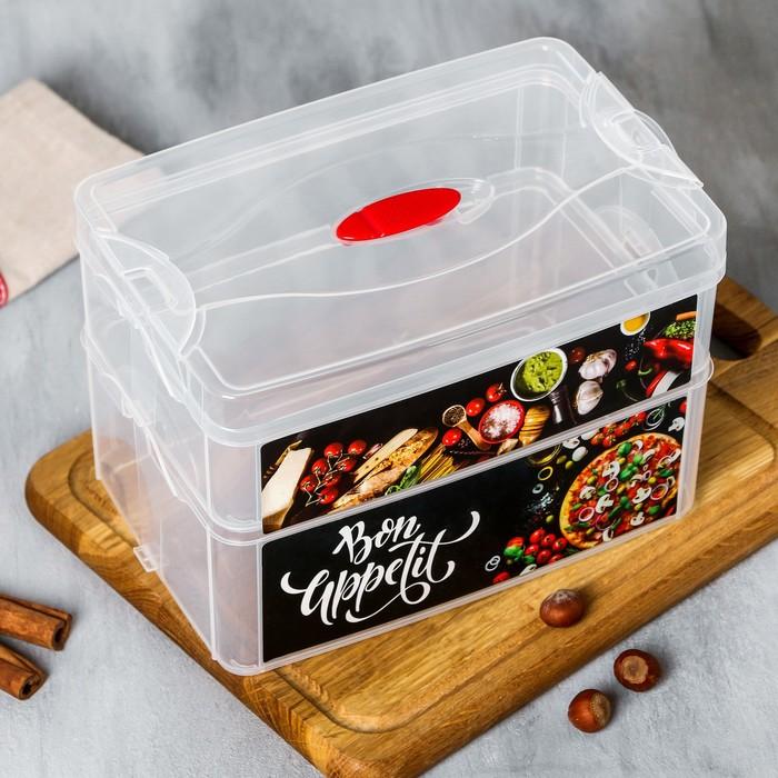 Пищевой контейнер «Bon Appetit», двухуровневый, 2 л и 3 л - фото 491172