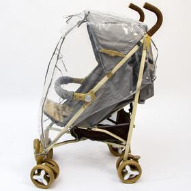 Дождевик на прогулочную коляску, ПВД кристалл, цвета МИКС