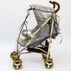 Дождевик на прогулочную коляску, ПВД