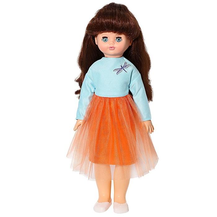 Кукла «Алиса модница 1», со звуковым устройством, 55 см