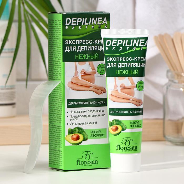 Экспресс-крем для депиляции Floresan Depilinea нежный, 100 мл