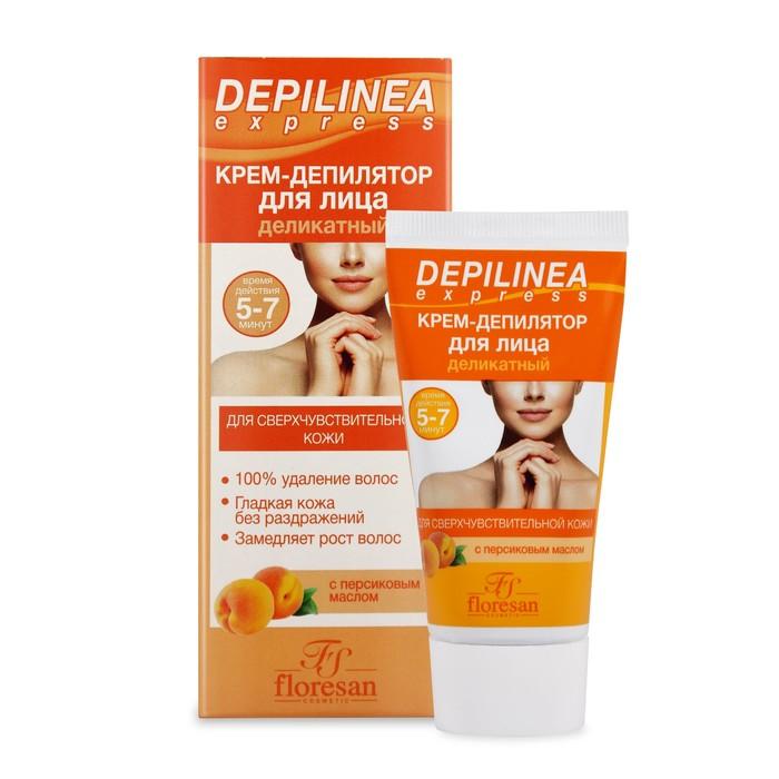 Крем-депилятор деликатный для лица Floresan Depilinea, 50 мл