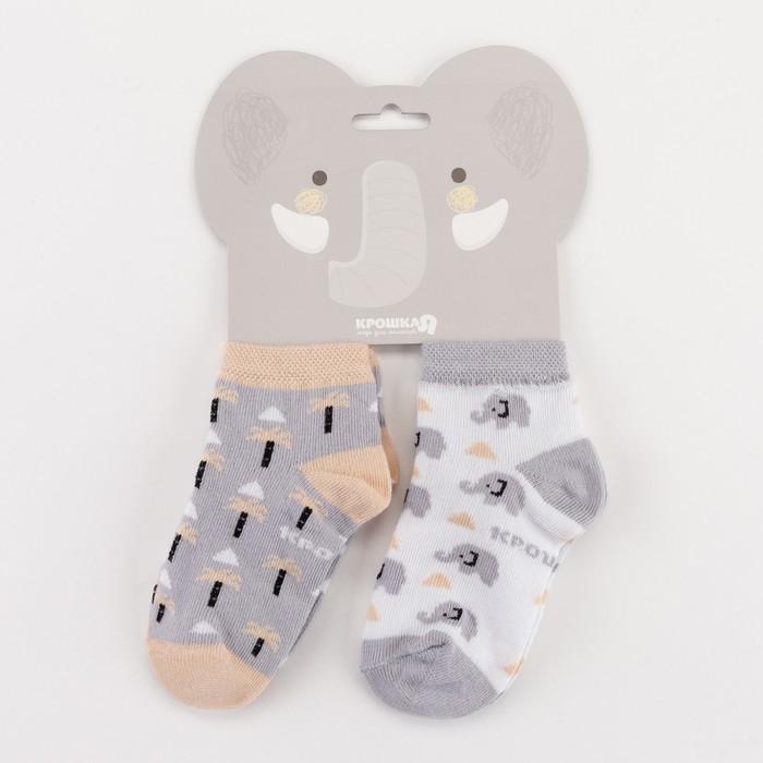 """Набор носков Крошка Я """"Слон"""", 2 пары, 6-8 см - фото 491293"""