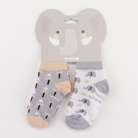 """Набор носков Крошка Я """"Слон"""", 2 пары, 10-12 см"""