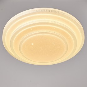 Светильник с ПДУ 41084 72W 2700-6400K 7128Lm белый/серебро 50х11 см