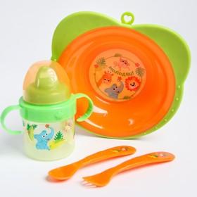 "Набор посуды ""Зоопарк"": тарелка, поильник, вилка, ложка"
