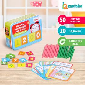 "ZABIAKA Training set, ""Learn the daily routine and the expense"""