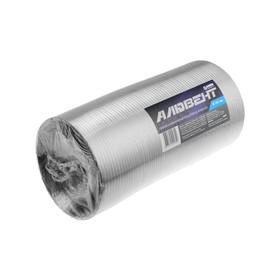 Воздуховод гофрированный 'Алювент', d=140 мм, раздвижной до 3 м, алюминиевый Ош
