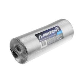 Воздуховод гофрированный 'Алювент', d=113 мм, раздвижной до 3 м, алюминиевый Ош