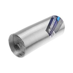 Воздуховод гофрированный 'Алювент', d=115 мм, раздвижной до 3 м, алюминиевый Ош