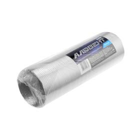 Воздуховод гофрированный 'Алювент', d=90 мм, раздвижной до 3 м, алюминиевый Ош