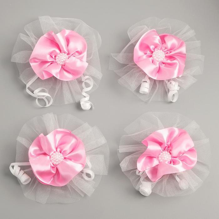 """Банты на ручки """"Цветочек"""", розовый, 4 шт МИКС - фото 491334"""