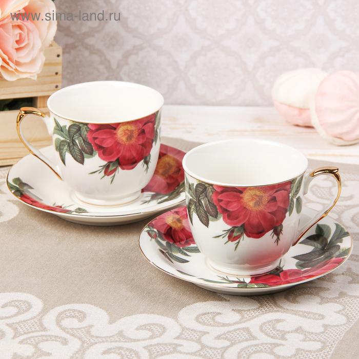 """Сервиз чайный """"Эстель"""", 2 предмета: 2 чашки 180 мл, 2 блюдца"""
