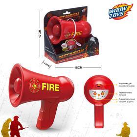 """Мегафон """"Пожарный"""", 2 режима: сирена, громкоговоритель, работает от батареек"""