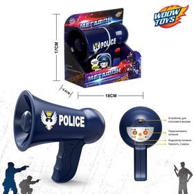 Мегафон «Полицейский», 2 режима: сирена, громкоговоритель, работает от батареек