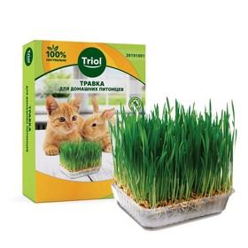 Травка для животных Triol, 120 г