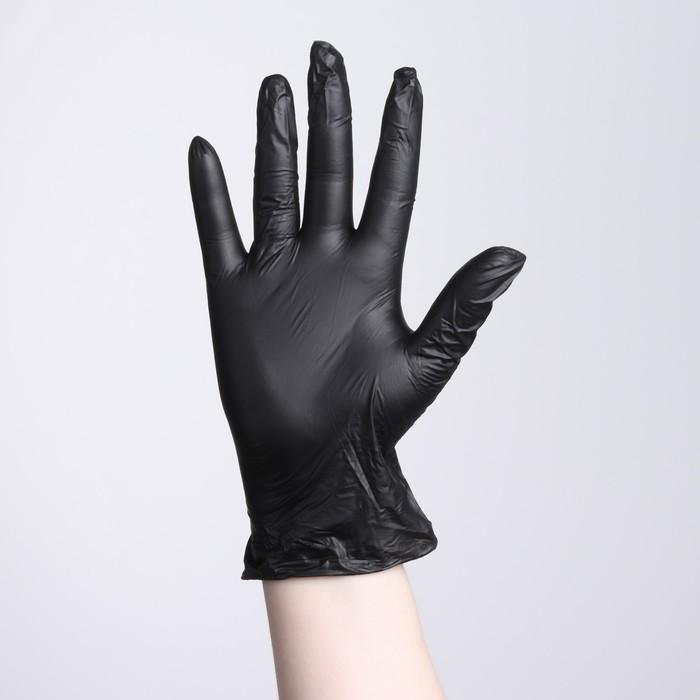 Перчатки виниловые, размер S, 100 шт/уп, 9 гр, цвет чёрный