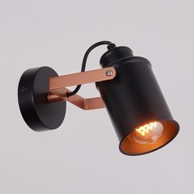 25018/1 1he27 lamp 60W black 10h23h17cm
