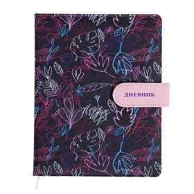 Дневник универсальный для 1-11 классов «Неоновые листья», твёрдая обложка, искусственная кожа, тиснение фольгой, ляссе