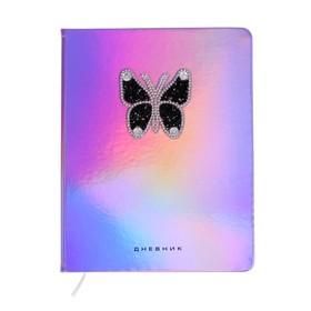Дневник универсальный для 1-11 классов Black butterfly, твёрдая обложка, искусственная кожа, аппликация, шелкограф, ляссе