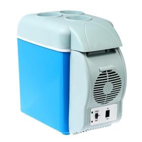 Холодильник автомобильный 7.5 литров, 12 В, с функцией подогрева, серо-голубой