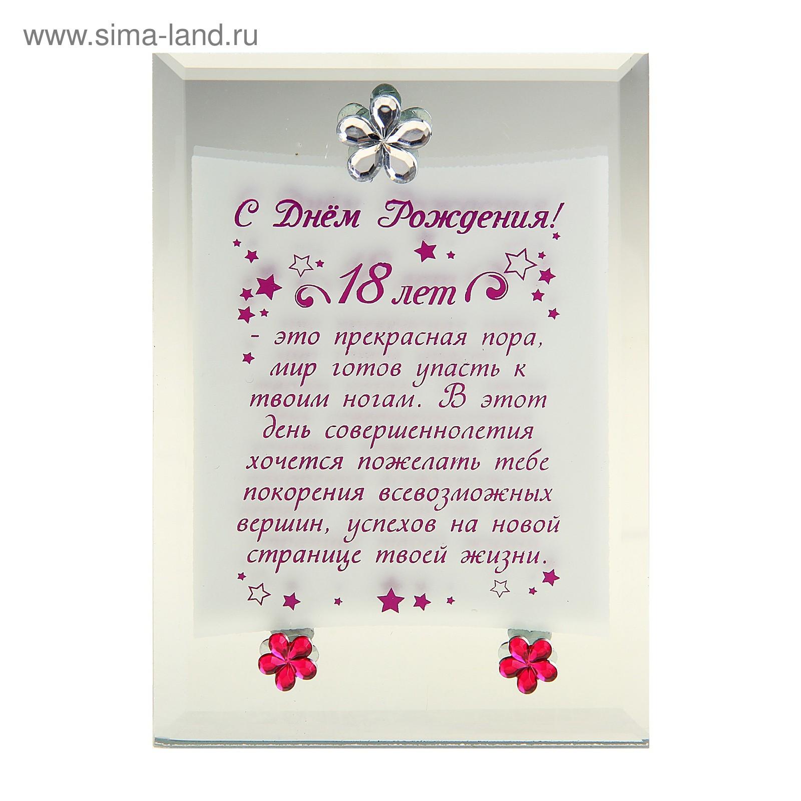Праздником, открытки с 18 летием дочери от родителей трогательные