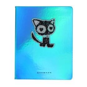 Дневник универсальный для 1-11 классов Kitty, твёрдая обложка, искусственная кожа, аппликация, шелкография, ляссе