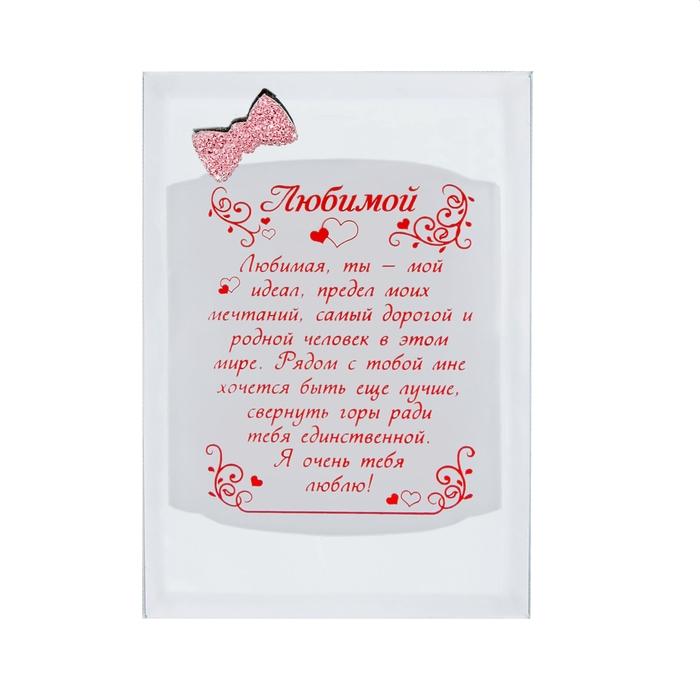 Днем рождения, как подписать открытку для любимой девушки