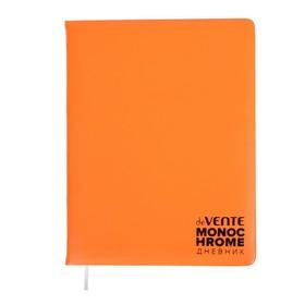 Дневник универсальный для 1-11 классов Monochrom, твёрдая обложка, искусственная кожа, шелкография, ляссе, тонированный блок