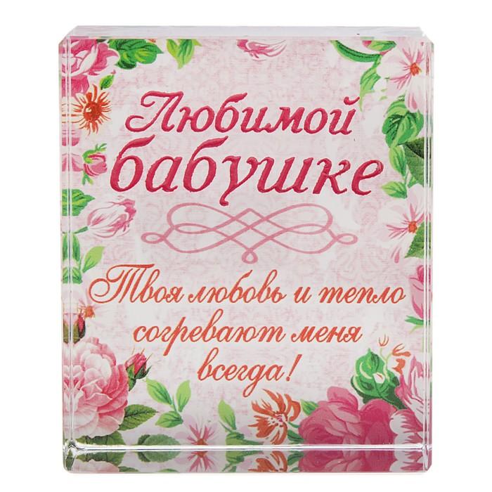 образом открытка любимой маме и жене полной мере относится