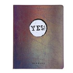 Дневник универсальный для 1-11 классов Yes&No, твёрдая обложка, искусственная кожа, аппликация, пайетки, шелкография, ляссе