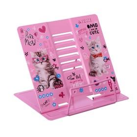 """Подставка для учебников и книг """"deVENTE. Таблица умножения"""" 21x19 см, металлическая окрашенная, розовая, с полноцветным рисунком, в пластиковом пакете с европодвесом"""
