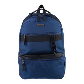 Рюкзак молодежный эргономичная спинка, deVENTE 44 х 32 х 16 см, Business, тёмно-синий