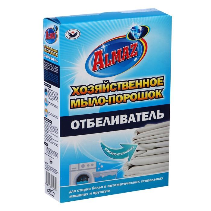 Отбеливатель Almaz Хозяйственное Мыло-Порошок, 600 гр