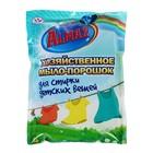 Almaz Хозяйственное Мыло-Порошок для стирки детских вещей, 300 гр