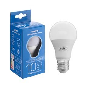 """Лампа светодиодная """"Старт"""", E27, 10 Вт, 4000 К, 230 В, холодный свет"""