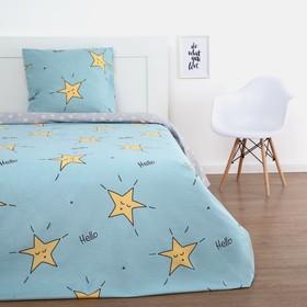 Постельное бельё 1,5 сп LoveLife «Звёзды», цвет нежно-голубой, 143х215 см, 150х214 см, 70х70 см -1 шт,