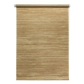 Рулонная штора «Натурэль», 140 х 175 см, цвет коричневый