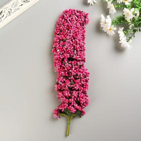 A bouquet of decorative flowers 2cm, purple