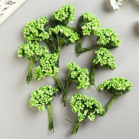 A bouquet of decorative flowers 2cm, green