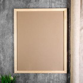 20 photo frame 40x50 cm, white wood