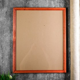 20 photo frame 40x50 cm, mahogany
